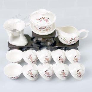 【獨家優惠】陶瓷茶具 14頭功夫