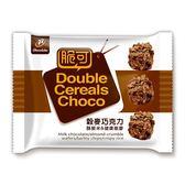 77脆可穀麥巧克力36g x12入團購組【康是美】