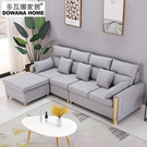 【多瓦娜】可樂果置物L型布沙發(四人+腳椅)-20891-4P+ST