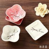創意梅花圖案陶瓷家用餐具蘸醬碟mj5492【雅居屋】