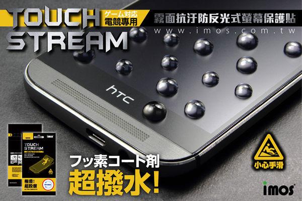 【現貨】iMOS 美圖手機2 Touch Stream 電競專用 霧面抗汙防反光式螢幕保護貼