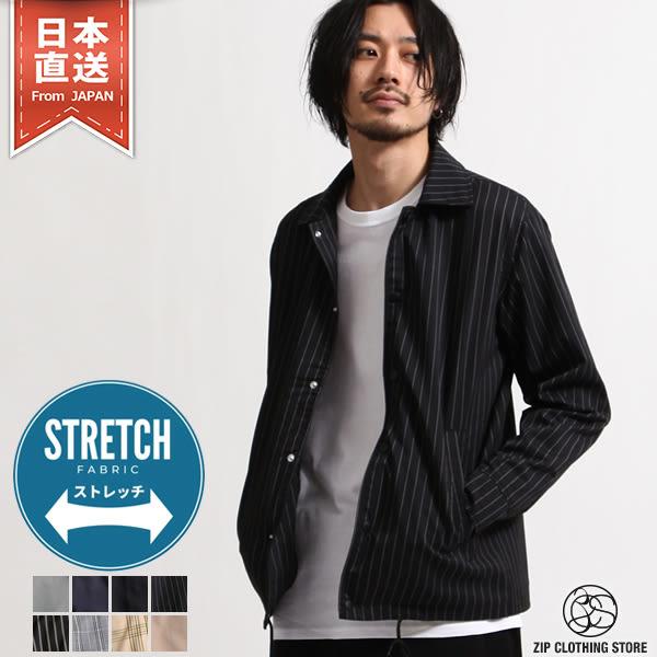 教練外套 西裝布休閒夾克 共6色