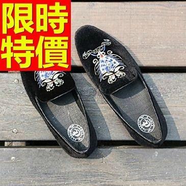 男皮鞋-英倫風流行懶人休閒男樂福鞋1色59p28[巴黎精品]