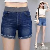 牛仔短褲女2020新款韓版外穿彈力大碼鬆緊高腰修身顯瘦流蘇三分褲 茱莉亞