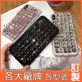 小米9 紅米Note7 Mate20 Pro ZenFone 5Z ZS620KL 華為 nova 4e 魚鱗水晶 手機殼 水鑽殼 訂製