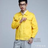 車間工作服長袖工作服套裝男女黃色物業服男廠服汽修服工程服勞保服工裝 麥吉良品