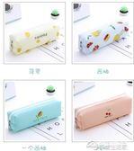 文具盒  筆袋韓國簡約女生小清新可愛筆盒文具袋鉛筆女創意  夢想生活家