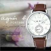 【人文行旅】Agnes b. | 法國簡約雅痞 FCRT984 簡約時尚腕錶