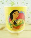 【震撼精品百貨】Disney 迪士尼 Pocahontas_風中奇緣~造型塑膠杯-黃