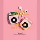 AirPods Pro保護套蘋果12代無線藍牙耳機防摔殼軟【雲木雜貨】