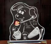 嬰兒印泥 寶寶手腳印 永久水晶手足印滿月周歲百天禮物胎毛紀念品 HM  范思蓮恩