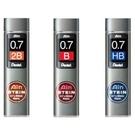 《享亮商城》C277-HB 0.7自動鉛筆芯 Pentel