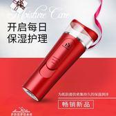納米噴霧補水儀器面部美容儀加濕蒸臉器冷噴霧機便攜保濕神器 『夢娜麗莎精品館』