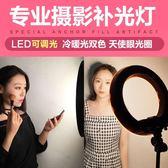 攝影燈 LED攝影環形燈攝像直播補光燈主播拍攝燈 巴黎春天