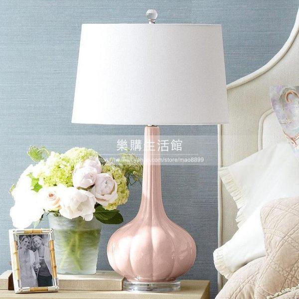 簡約現代粉色臺燈創意床頭燈LG-28306