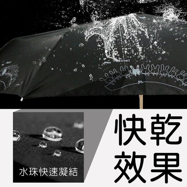兔兔太輕小資傘 / 輕量 羽量級 抗UV 防曬 雨傘維修 Upon雨傘