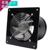 排氣扇 靜音排風扇廚房150排氣扇衛生間牆6寸窗式換氣扇換風扇強力抽風機『快速出貨YTL』