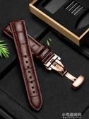 維途真皮表帶手表帶配件男女蝴蝶扣表?代用浪琴天梭美度卡西歐DW『交換禮物』