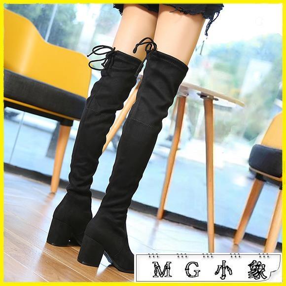 MG 膝上靴-高跟長靴過膝靴粗跟長筒靴