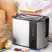 麵包機  家用早餐多士爐吐司機全自動烤面包機