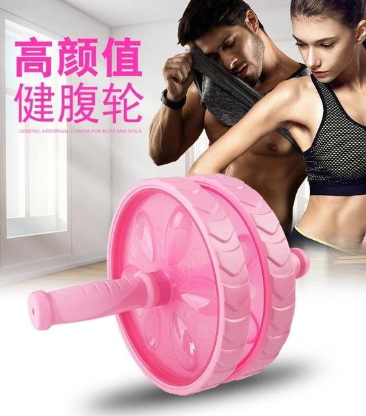 健腹輪女捲腹輪健身減肚子腹肌輪男馬甲收腹運動滾輪健身器材家用WY【快速出貨】