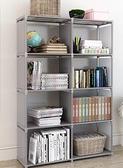 書櫃 簡易書架置物架落地桌上書柜簡約現代學生用兒童儲物架收納組合柜TW【快速出貨八折鉅惠】