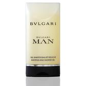 Bvlgari Man Shower Gel 當代男香沐浴精 75ml 無外盒