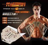 健身器材家用臂力器4檔可調節臂力棒胸肌訓練擴胸鍛煉臂力器材男握力器igo   橙子精品