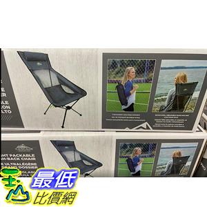 [COSCO代購] C2000562 CASCADE MOUNTAIN TECH LIGHTWEIGHT CHAIR 鋁製輕量高背隨行椅