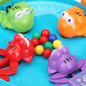 益智玩具桌面游戲青蛙吃豆親子互動