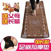 指壓板趾壓板超痛版仿鵝卵石雨花穴位小竹筍家用腳底指壓板墊足底按摩墊完美