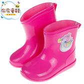 《布布童鞋》粉紅豬小妹佩佩豬悠游桃色附鞋墊迷你兒童雨鞋(14~18公分) [ A9C561H ]