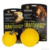 泡沫球狗狗訓練球附繩中大型犬玩具耐咬磨牙寵物益智玩具