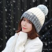 毛線帽女加絨加厚保暖月子帽學生護耳針織帽女帽子女冬季正韓百搭