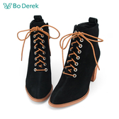 Bo Derek 綁帶側拉鍊粗跟短靴-黑色