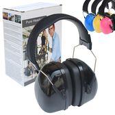 專業隔音耳罩睡覺防噪音睡眠用工業學習降噪消音射擊耳機 雙11購物節