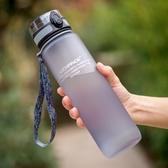 運動水壺大容量便攜健身男女學生水杯子1000ml防漏摔隨手塑料茶杯  8號店