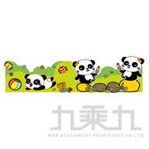 【九乘九購物網】造型泡棉貼-panda Fmaily邊 RA11