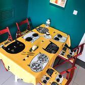 餐桌布 北歐桌布布藝小清新餐桌茶幾布臺布歐式現代簡約長方形桌墊    蜜拉貝爾