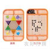 棋桌面游戲多功能兒童益智木制玩具 QW6943【衣好月圓】