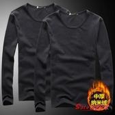 男士衛生衣 男士打底衫秋冬圓領t恤長袖加絨加厚打底衫保暖衛生衣內搭上衣 5色S-4XL