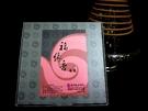 施金玉沐香齋【福緣香24H香環】一盒30...