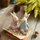 創意可愛兔子陶瓷書柜擺件電視柜裝飾品兒童房間女生臥室家居擺設  瑪奇哈朵