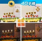 4入 五角星蠟燭 愛心蠟燭 創意蠟燭 生日蠟燭 造型蠟燭 派對小物 燭光晚餐 蛋糕裝飾 【4G手機】