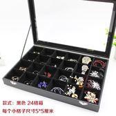 冰花絨首飾盒 戒指吊墜項鏈手鐲耳環飾品展示盤收納盒帶蓋珠寶箱·樂享生活館