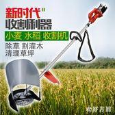電動割草機充電式小型多功能農用果園開荒背負式打草 WD1850【衣好月圓】TW