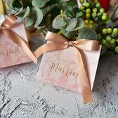 定制2018新款20個大理石紋粉色結婚婚禮喜糖盒 糖果包裝盒子紙盒創意E
