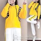 時尚套裝 2021休閒運動套裝女春秋時尚韓版寬鬆連帽衛衣甜美兩件套 16【快速出貨】