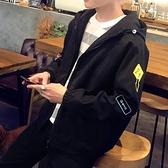 夾克外套 男士夾克韓版外衣春夏連帽工裝上衣服潮流寬鬆棒球服【快速出貨八折特惠】