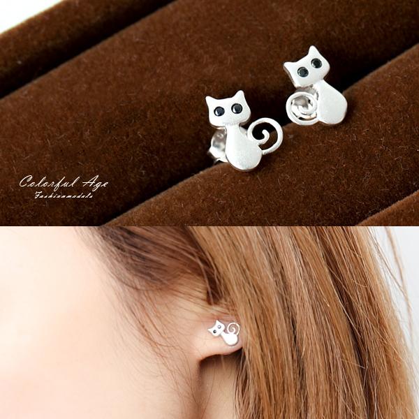 925純銀 黑鑽眼珠貓咪耳針耳環【NPD94】一對